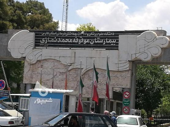 مرکز نوبت دهی پزشکان در قطب پزشکی ایران(شیراز) در گروه خرید و فروش خدمات در فارس در شیپور-عکس1
