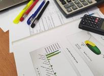 حسابداری وحسابرسی(شرکت آسمان حساب لیان) در شیپور-عکس کوچک
