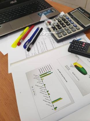 حسابداری وحسابرسی(شرکت آسمان حساب لیان) در گروه خرید و فروش خدمات در بوشهر در شیپور-عکس1