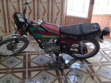 موتور تلاش بدون کوچک ترین خرجی در شیپور-عکس کوچک