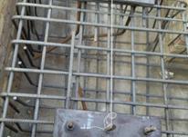 ریسمانکشی صفحه گذاری ارماتوربندی قالب بندی در شیپور-عکس کوچک