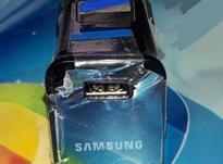 شارژر تبلت و گوشی برند SAMSUNG در شیپور-عکس کوچک