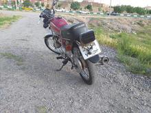 125 پلاک قدیم با مدارک در شیپور-عکس کوچک