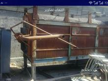 فروش کیلویی کوره پیش گرم 4 متری میلگرد و غیره  در شیپور-عکس کوچک