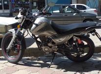 موتور سیکلت MKZ200 در شیپور-عکس کوچک