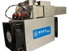 دستگاه استخراج ارز دیجیتال  در شیپور-عکس کوچک