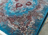 کد 1015 فرش اهورای آبی  در شیپور-عکس کوچک