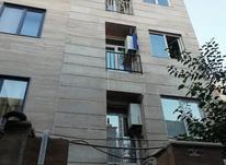آپارتمان 52 متری واقع در صفدری  در شیپور-عکس کوچک