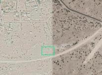 1500 متر زمین برای فروش در شیپور-عکس کوچک