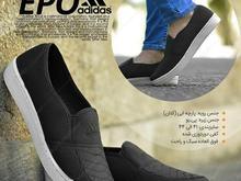 کفش مردانهepo در شیپور-عکس کوچک