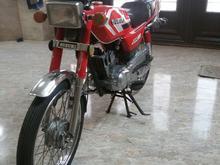 سوزکیAx100 در شیپور-عکس کوچک