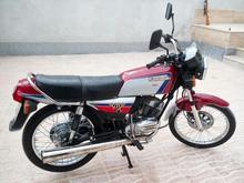 موتور کاوازاکى در شیپور-عکس کوچک