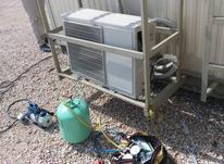 تعمیرات ، سرویس و نصب انواع کولرهای گازی  در شیپور-عکس کوچک