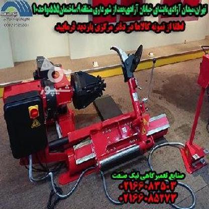 دستگاه لاستیک درار سنگین در گروه خرید و فروش صنعتی، اداری و تجاری در تهران در شیپور-عکس1