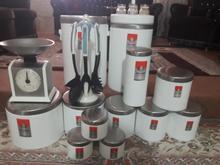 ظروف 25 پارچه آشپزخانه  در شیپور-عکس کوچک