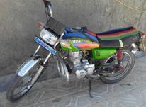 موتور هندا تمیز               در شیپور-عکس کوچک