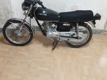 موتور مزایده ای در شیپور-عکس کوچک