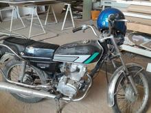 موتور سالم دارای مدارک آریو سری اول در شیپور-عکس کوچک