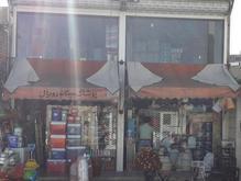 27متر تجاری در شیپور-عکس کوچک