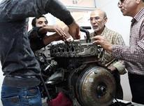 آموزش دوره موتور و گیربکس اتوماتیک/ نوید صنعت در شیپور-عکس کوچک