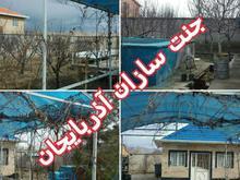 ویلا نعمت اباد باسمنج 1220متر در شیپور-عکس کوچک