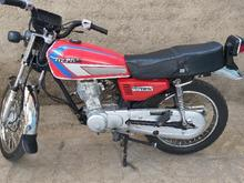 موتور کاملا سالم در شیپور-عکس کوچک