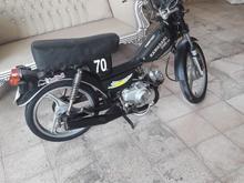 موتور امیکو در شیپور-عکس کوچک