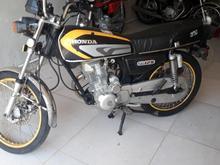 موتور 150 مزایده در شیپور-عکس کوچک