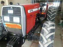 تراکتور چهار سیلندر جفت خشک و کارکرده موجود در شیپور-عکس کوچک