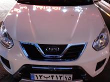 ام وی ام x33 نیو مدل 95  در شیپور-عکس کوچک
