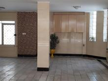 آپارتمانی  150 متر دوخواب   فردوسی ایرج در شیپور-عکس کوچک