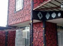 اجرای سیمان بری و رنگ زنی با کیفیت برتر در شیپور-عکس کوچک