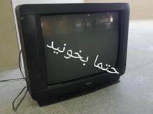تلویزیون 21  اینچ  رنگی بلر..حتما بخونید در شیپور-عکس کوچک