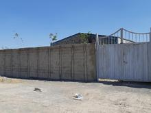 چهاردیواری مناسب باغ و باغچه و احداث کارگاه در شیپور-عکس کوچک