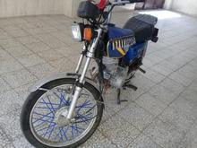 موتور 125 پلاک ملی در شیپور-عکس کوچک