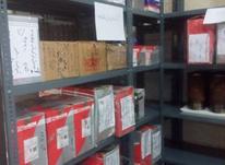قفسه های نیمه سنگین و صنعتی دژپاد در شیپور-عکس کوچک