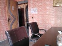 استخدام شرکت پرستاری فرشته هما در شیپور-عکس کوچک