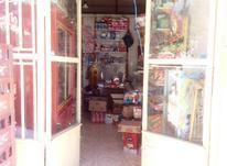فروشی مغازه در شیپور-عکس کوچک