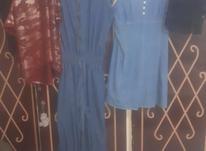 لباسهای زنانه و دخترانه  در شیپور-عکس کوچک