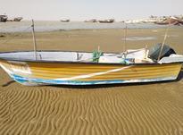 قایق 15 فوت  در شیپور-عکس کوچک