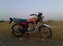 موتور صفر سند دار  در شیپور-عکس کوچک