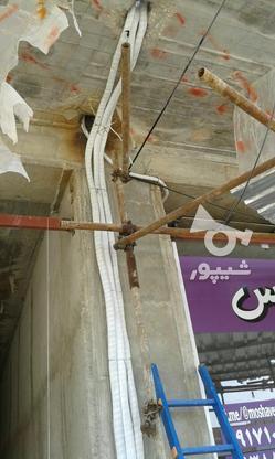 لوله کشی اسپلیت در گروه خرید و فروش خدمات در بوشهر در شیپور-عکس1