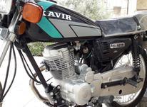 موتور 125 کویر استارتی  در شیپور-عکس کوچک