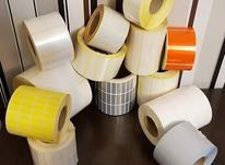 فروش ویژه کاغذ های حرارتی  در شیپور-عکس کوچک