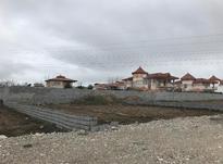 225متر زمین مسکونی در محمود اباد در شیپور-عکس کوچک
