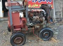ژنراتور برق موتور فیات سالم  در شیپور-عکس کوچک