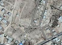 فروش زمین درروستای بهرباغ352 متر  در شیپور-عکس کوچک