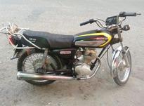 متور سیکلت 125cc  در شیپور-عکس کوچک