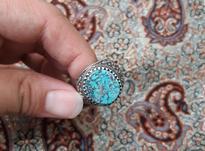 انگشتر فیروزه عنکبوتی اصل نیشابور در شیپور-عکس کوچک