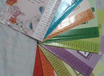 کتاب کمک آموزشی درسی پایه متوسط دهم رشته ریاضی خیلی سبز در شیپور-عکس کوچک